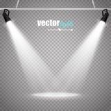 Proyector del vector Imagen de archivo