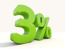 3% Prozentsatzikone auf einem weißen Hintergrund Lizenzfreies Stockfoto