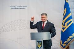 Präsident von Ukraine Petro Poroshenko Lizenzfreies Stockfoto