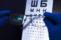 Prueba de Vision con las letras y selecci?n de lentes para los vidrios concepto de visi?n pobre fotos de archivo