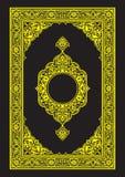 prydnad för 004 bokomslag royaltyfri illustrationer