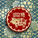 Prydnad för modell för kinesiskt för nytt år svin och blomma vektor illustrationer