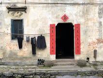 Przód Chiński dom Zdjęcia Royalty Free