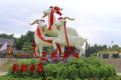 Prześwietna porcelanowa ludowa wioska Zdjęcia Royalty Free