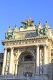 Prześwietna domowa fasada austriacka krajowa biblioteka Obrazy Royalty Free