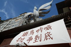 Przebudowa w Kwun Tong, Hong Kong Zdjęcia Stock