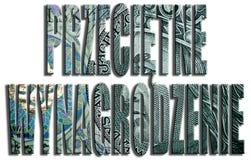 Przecietne wynagrodzenie - Average wage. 100 PLN or Polish Zloty texture Royalty Free Stock Photography