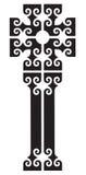 przecinający ortodoksyjny Obrazy Royalty Free