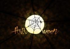 przedmiotem sieć pająka halloween. ilustracji