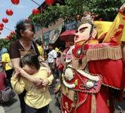 Przedstawia Chińską kulturę Obraz Stock