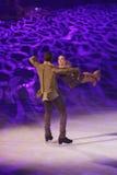 Przedstawienie - wakacje na lodzie Zdjęcie Royalty Free