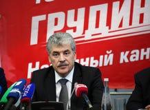 Przedwyborcza konferencja prasowa kandyday na prezydenta Pavel Gr Fotografia Stock
