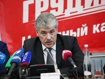 Przedwyborcza konferencja prasowa kandyday na prezydenta Pavel Gr Obrazy Stock