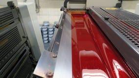 Przedziałowy widok na drukowych maszynach zdjęcia royalty free