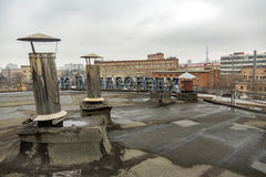 Przegląda od dachu Żadny Zmechanizowana piekarnia 9 w Moskwa, Rosja Zdjęcia Royalty Free