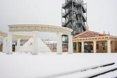 Przegląda zimę przy wejściem wodny park Zdjęcia Royalty Free