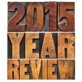 Przegląd 2015 rok sztandar Zdjęcie Royalty Free