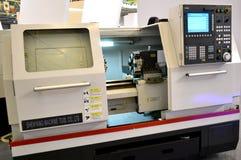 Przemysłowa maszyneria, produkci agregacja Zdjęcie Stock