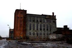 Przemysłowe ruiny, USSR dziedzictwo Zdjęcia Royalty Free
