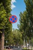 Przerwa ruchu drogowego znak zabraniający Fotografia Stock