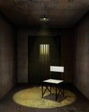 przesłuchanie pokój ilustracja wektor