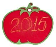 przeszłość nowego roku Fotografia Stock