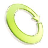Przetwarza glansowaną emblemat ikonę jako okrąg round strzała ilustracja wektor