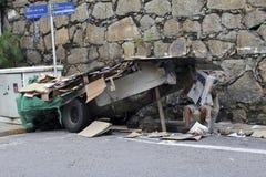 Przetwarzać papierowego poborcy w Brazylijskiej ulicie Zdjęcie Royalty Free