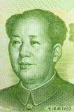 przewodniczący Mao Zdjęcie Royalty Free