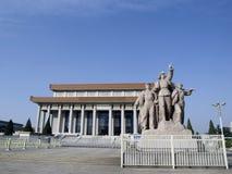Przewodniczący Mao Memorial Hall zdjęcia stock