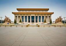 Przewodniczący Mao Pamiątkowy Hall obrazy royalty free