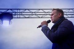 Przewodniczący ` przyjęcie postępu ` Alexei Navalny mówi przy wiecem w Rosja Obraz Royalty Free