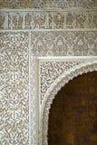 Przy Alhambra arabesku wzór Obrazy Stock