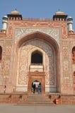 Przy Sikandra Akbar's Grobowiec Obrazy Stock