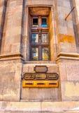 Przy Telegrafos budynkiem Zdjęcia Royalty Free