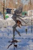 Przyciągania przy Gorki parkiem w Kharkov Obraz Stock