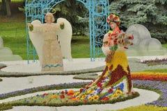 Przygotowania kwiaty w parku Fotografia Royalty Free