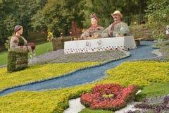 Przygotowania kwiaty w parku Obraz Stock