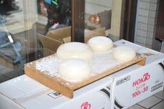 Przygotowany ryżowy tort fotografia royalty free