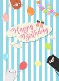 Przyjęcia urodzinowego tła wektorowa ilustracja, kolorowy z 3 ślicznym niedźwiedziem i fotografia stock