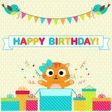 Przyjęcie urodzinowe karta ilustracji