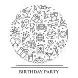 Przyjęcie urodzinowe tematu horyzontalny sztandar Set elementy tort, teraźniejszość, szampan, dyskoteka, fajerwerk i inny rozrywk royalty ilustracja