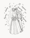 Przyjęcie weselne 2 ilustracji