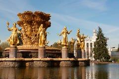 Przyjaźń ludzie Fountaine Fotografia Stock