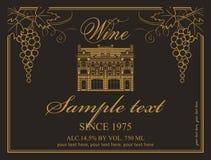 przylepiać etykietkę więcej mój portfolio wektorów wino Obrazy Stock