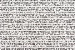 Przypadkowi japońscy hiragana charaktery fotografia royalty free