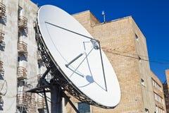 Przypowieściowa antena Obrazy Royalty Free