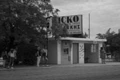 Przystanek autobusowy w Stavros Zdjęcie Stock