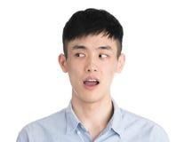 Przystojny młody Asia mężczyzna - odizolowywający nad białym tłem Obrazy Royalty Free