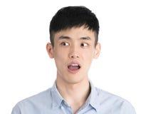 Przystojny młody Asia mężczyzna - odizolowywający nad białym tłem Zdjęcia Royalty Free